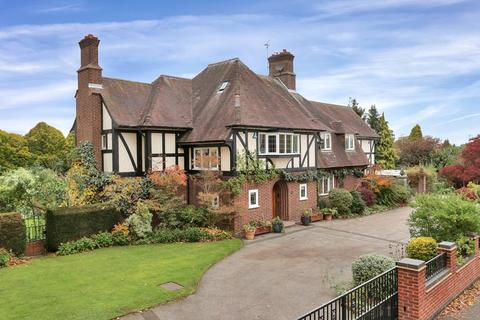 5 bedroom detached house for sale - Stafford