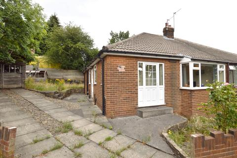 2 bedroom semi-detached bungalow for sale - Aspect Gardens, Off Cemetery Road, Pudsey, West Yorkshire