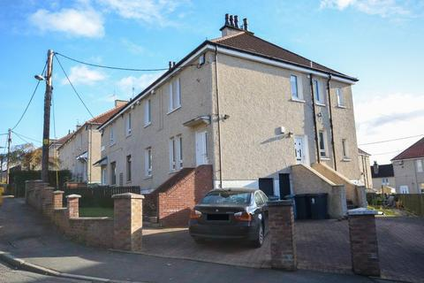 2 bedroom apartment to rent - Murray Avenue,