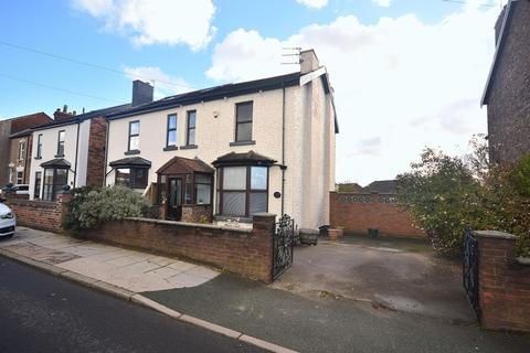 3 bedroom semi-detached house for sale - Hall Lane, Huyton