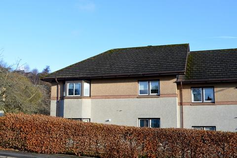 2 bedroom flat to rent - Veitches Court, Duntocher, Clydebank G81 6BN