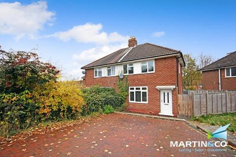 3 bedroom semi-detached house to rent - Dufton Road, Quinton, B32