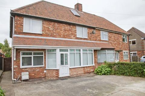 4 bedroom semi-detached house to rent - Ruskin Avenue, Lincoln