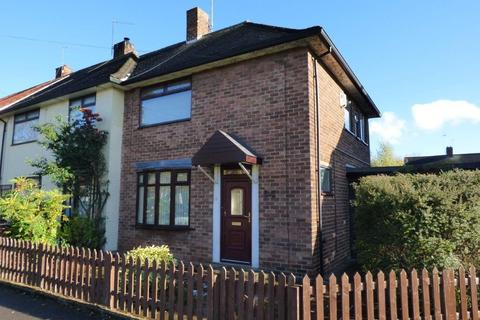 2 bedroom end of terrace house for sale - Barham Road, Hull