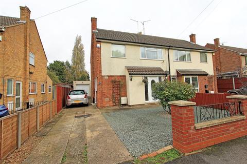3 bedroom semi-detached house for sale - Staverton Road, Werrington, Peterborough