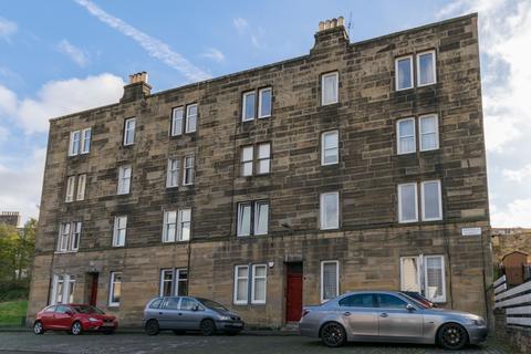 1 bedroom flat for sale - Annfield Street, Edinburgh, EH6
