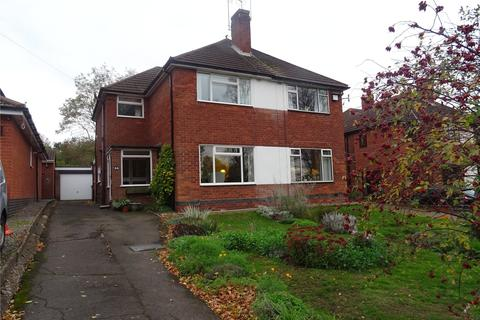 3 bedroom semi-detached house for sale - Mill Hill, Baginton, Coventry, West Midlands, CV8