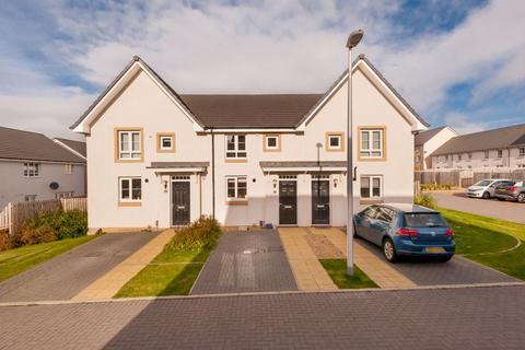 3 bedroom terraced house for sale - 21 Fairfield Gardens, Fairmilehead, EH10 6UP