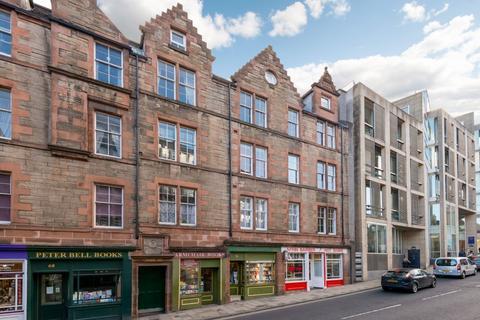 2 bedroom flat for sale - 7 Cordiner's Land, 70 West Port, Edinburgh, EH1 2LF