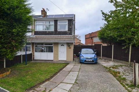 3 bedroom semi-detached house for sale - Hornby Crescent, St Helens