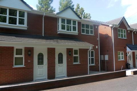 2 bedroom flat to rent - Yates Lane, Rowley Regis