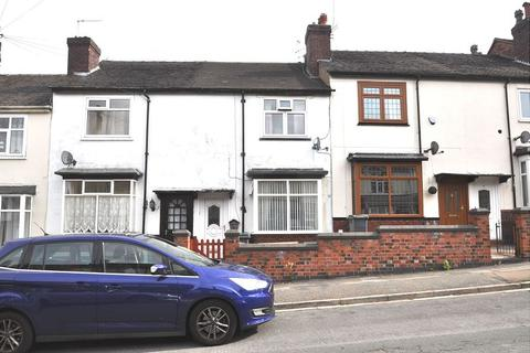2 bedroom terraced house for sale - Leigh Street, Burslem, Stoke-on-Trent, ST6 1BE