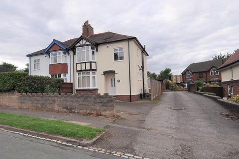 4 bedroom semi-detached house for sale - Palmers Green , Hartshill, Stoke-on-Tremt, ST4 6AP