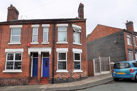 4 bedroom terraced house for sale - Dominic Street, Penkhull, Stoke-on-Trent, ST4 7DT
