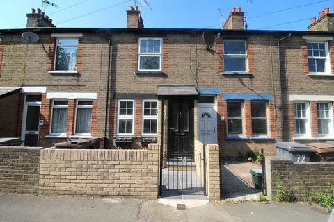 3 bedroom terraced house for sale - Marconi Road, Chelmsford, Essex, CM1