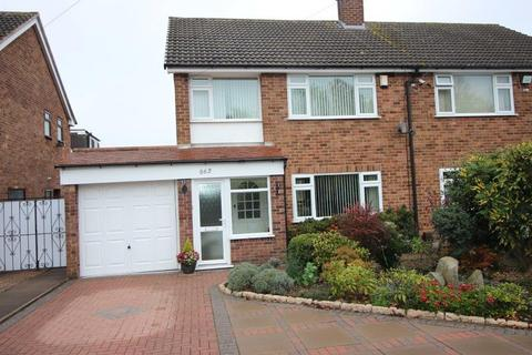 3 bedroom semi-detached house for sale - Broad Lane, Coventry, West Midlands. CV5 7FF