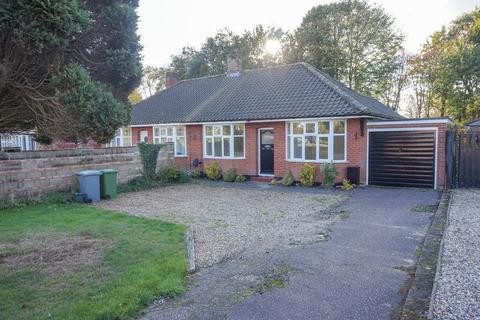 2 bedroom semi-detached bungalow for sale - Holt Road, Hellesdon, Norwich