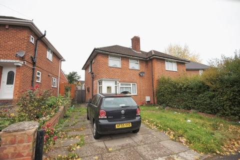 3 bedroom semi-detached house for sale - Silverton Crescent, Birmingham