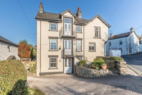 3 bedroom semi-detached house for sale - 3 Hill Foot, Cark In Cartmel