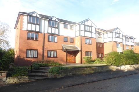 2 bedroom flat for sale - Park Road, Salford