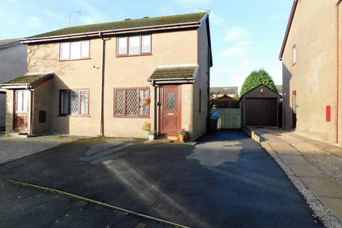 2 bedroom semi-detached house for sale - Willow Court, Swarthmoor, Ulverston. LA12 0HF
