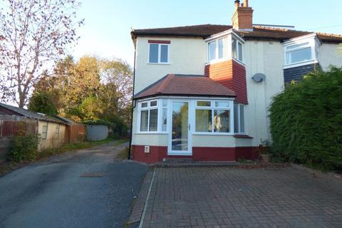 3 bedroom semi-detached house for sale - Tennal Grove, Harborne, Birmingham, B32 2HP