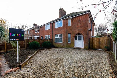 3 bedroom semi-detached house for sale - Lady Betty Road, Norwich