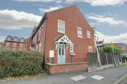 3 bedroom semi-detached house for sale - Underwood Court, Glenfield, Leicester