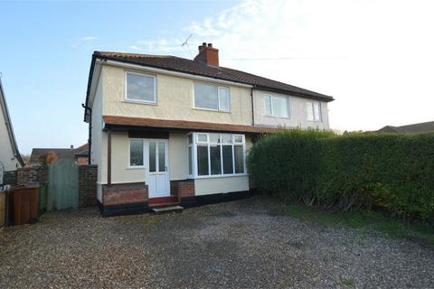 4 bedroom semi-detached house for sale - Blackwell Avenue, Sprowston, Norwich, Norfolk