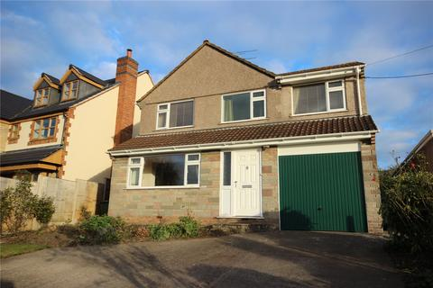 5 bedroom detached house for sale - North Road, Stoke Gifford, Bristol, BS34