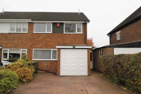 3 bedroom semi-detached house for sale - Wood Lane, Pelsall, Walsall