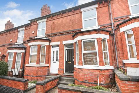 3 bedroom terraced house to rent - Church Drive, Hucknall, Nottingham, NG15 7BX
