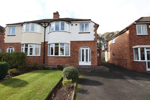 3 bedroom semi-detached house for sale - Lindrosa Road, Sutton Coldfield, B74