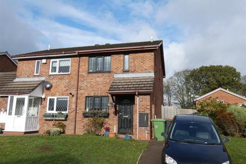 2 bedroom semi-detached house for sale - Compton Drive, Streetly