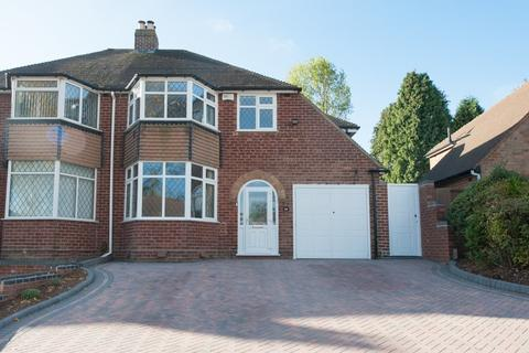 4 bedroom semi-detached house for sale - Halton Road, Sutton Coldfield