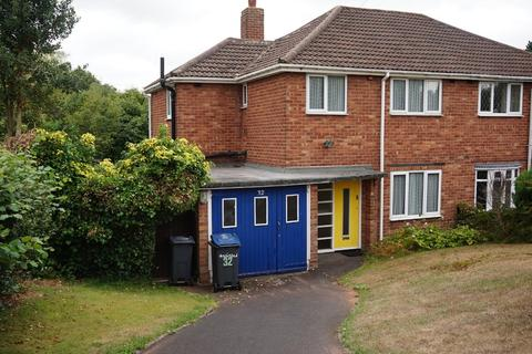 3 bedroom semi-detached house for sale - Sara Close, Four Oaks, Sutton Coldfield