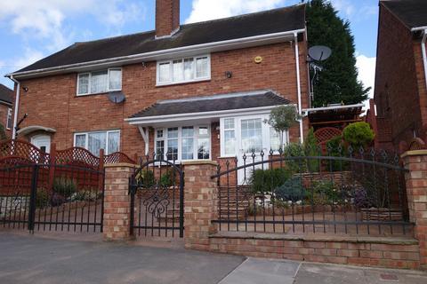 2 bedroom semi-detached house for sale - Delhurst Road, Great Barr, Birmingham