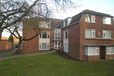 2 bedroom apartment to rent - Clarence Court, Sutton Coldfield