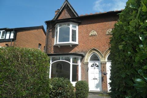 2 bedroom flat to rent - Park Road, Sutton Coldfield