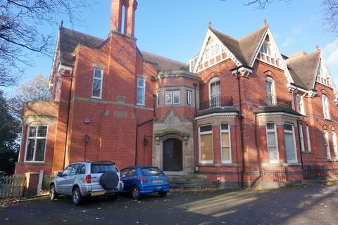 3 bedroom apartment for sale - Oakhurst, Anchorage Road, Sutton Coldfield