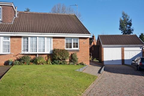 2 bedroom semi-detached bungalow for sale - Bassett Close, Sutton Coldfield