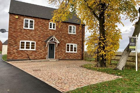 4 bedroom detached house for sale - Ragley Close, Tamworth