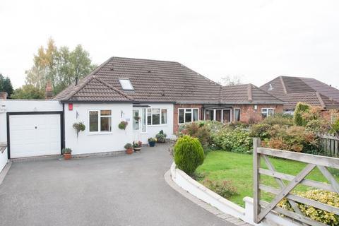 4 bedroom semi-detached bungalow for sale - Plants Brook Road, Walmley, Sutton Coldfield