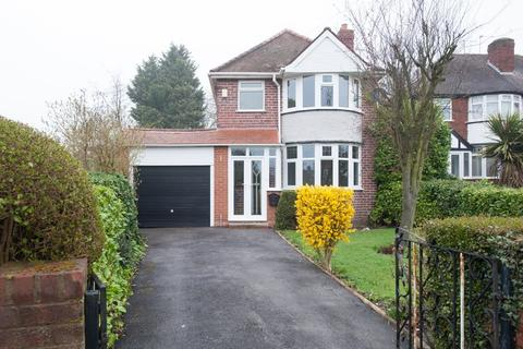 3 bedroom detached house for sale - Woodcote Road, Erdington, Birmingham