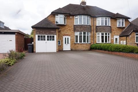 3 bedroom semi-detached house for sale - Wylde Green Road, Walmley , Sutton Coldfield