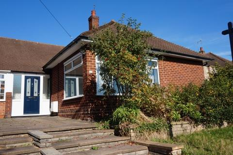 3 bedroom detached bungalow for sale - Plants Brook Road, Walmley, Sutton Coldfield