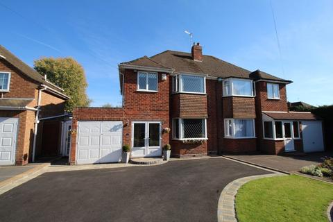 3 bedroom semi-detached house for sale - Ufton Crescent, Shirley, Solihull