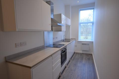 1 bedroom ground floor flat for sale - Varity House, Vicarage Farm Road, Fengate , Peterborough, PE1