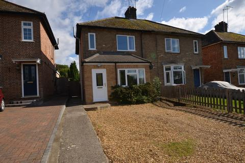 3 bedroom semi-detached house for sale - Old Leicester Road, Wansford, Peterborough, PE8