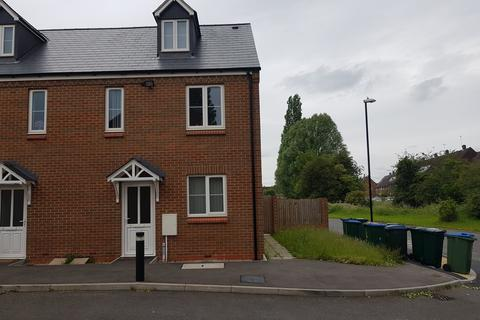 4 bedroom end of terrace house to rent - Dolphin Court, Canley,